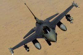 F-16 II-min