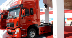 Dongfeng Tractor DFL4251A
